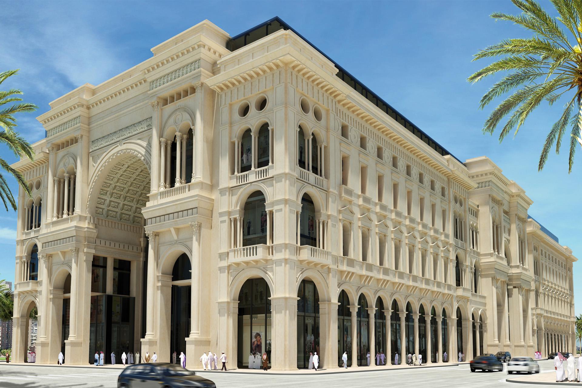 Galleria Jeddah Ksa